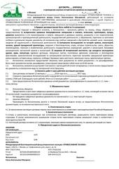 PDF Document untitled pdf document