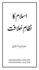 PDF Document nizam e khilafat maulana zahidurrashdi 1
