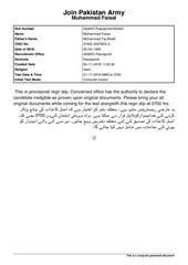 PDF Document registration