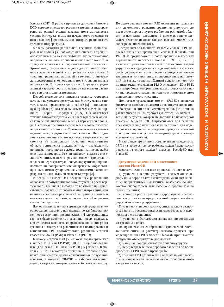 Preview of PDF document c.pdf - Page 3/6