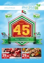 national day web