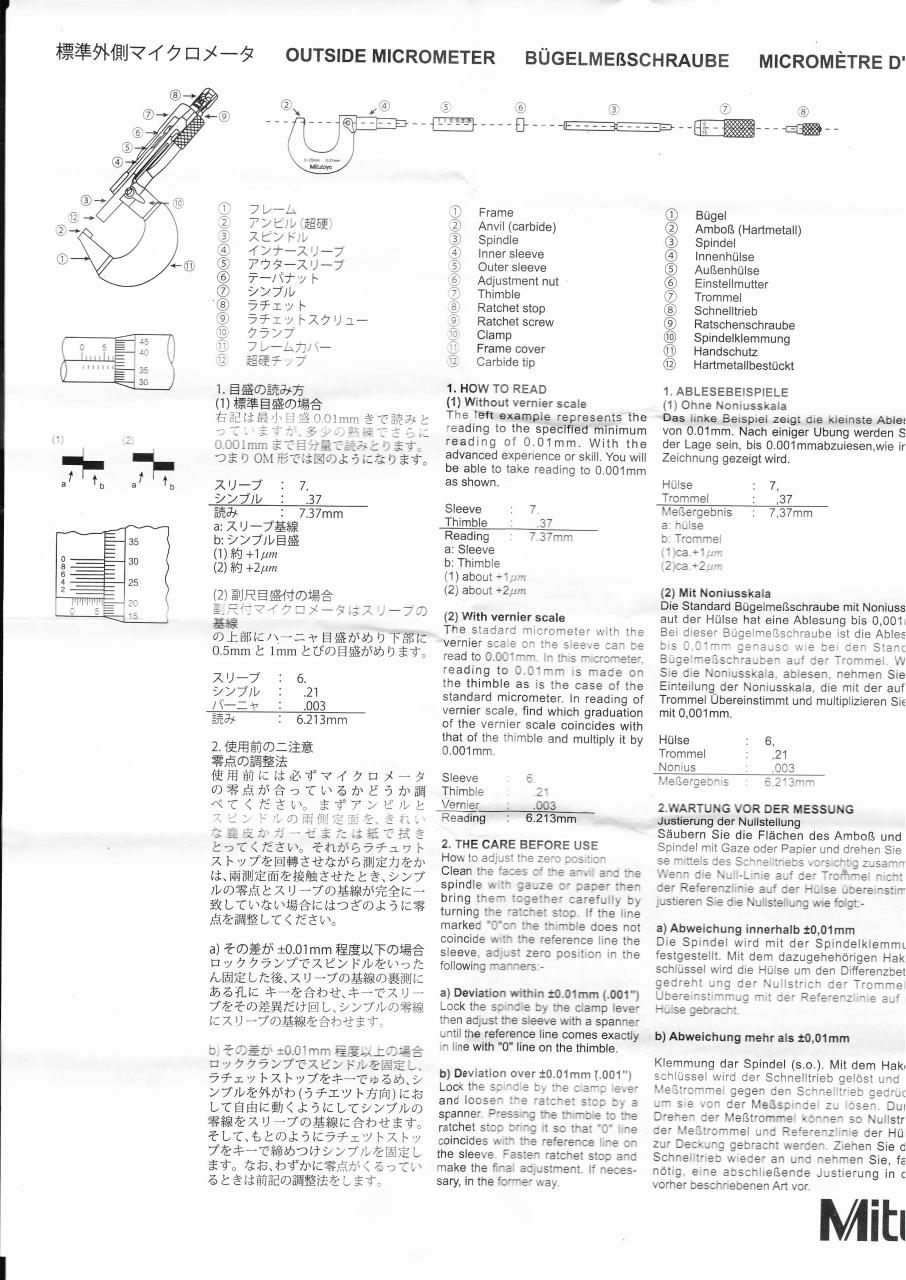 mitutoyo.pdf - page 1/3