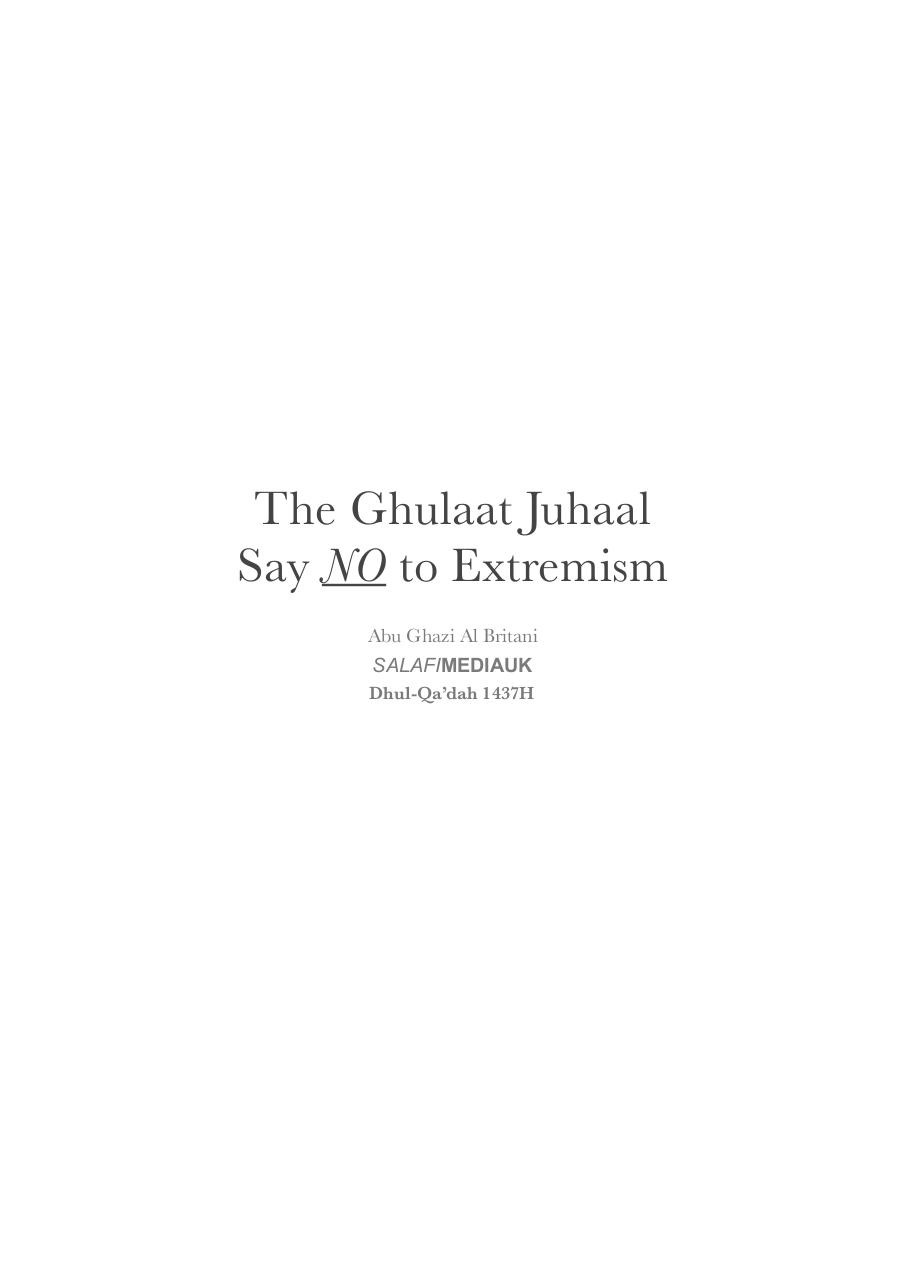Preview of PDF document ghulaat-juhaal-public-release.pdf
