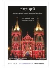 probashe mumbai issue 3