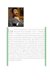 luxun3