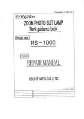 PDF Document righton rs 1000 repair manual
