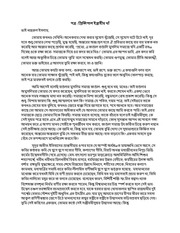 PDF Document d