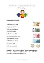 PDF Document 3 1