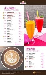 dtj menu all pdf