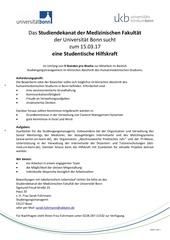 shk studiengangsmanagement 032017