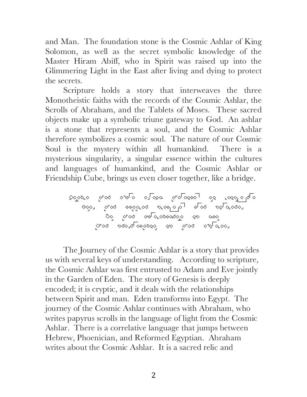 The Journey of the Cosmic Ashlar and the Blackstone Code.pdf - page 2/32