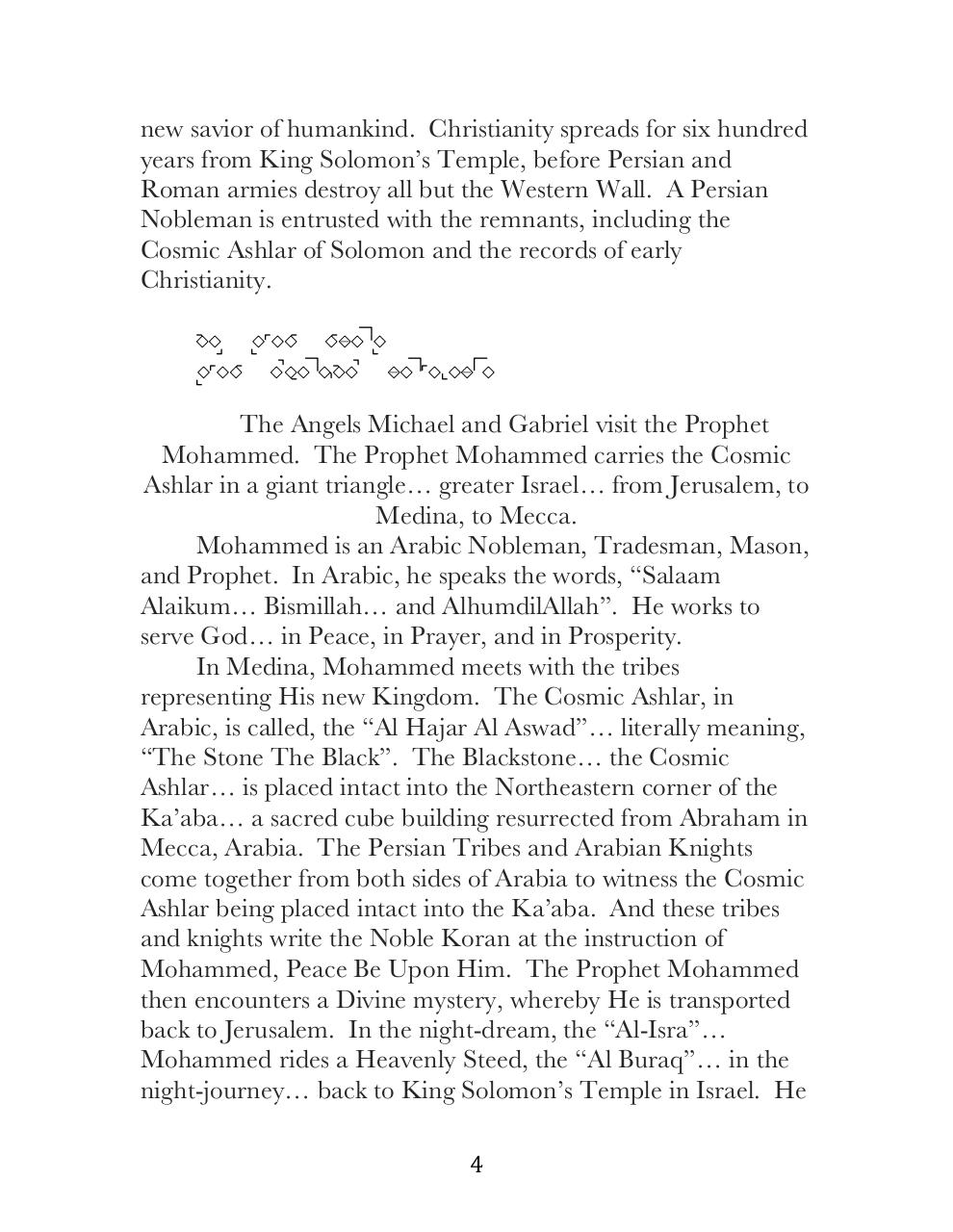 The Journey of the Cosmic Ashlar and the Blackstone Code.pdf - page 4/32