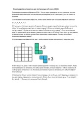 PDF Document 1514
