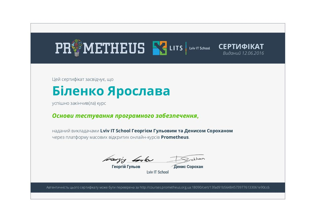 Document preview Certificate.pdf - page 1/1