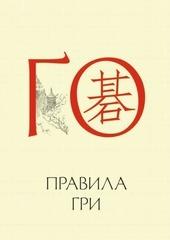 PDF Document go