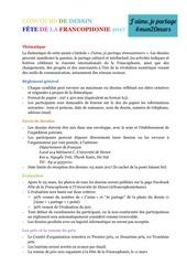 francophonie2017 concours de dessin