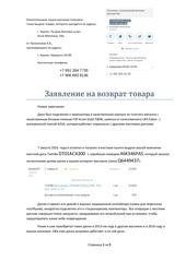 PDF Document hdd
