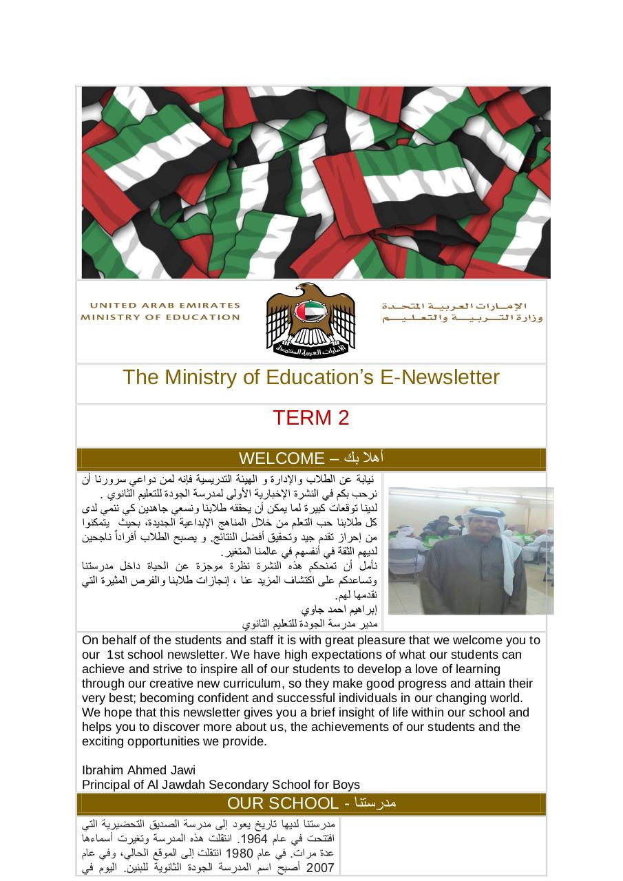 E_Newsletter.pdf - page 1/9