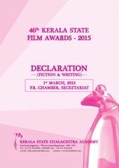 statefilmaward declaration 2015