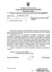 PDF Document 59
