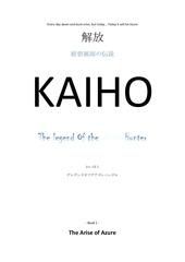 kaiho book 1