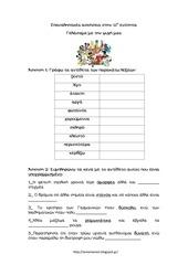 PDF Document 11