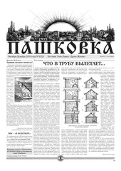 PDF Document 32