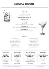 PDF Document social hour menu 1