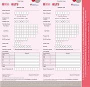 icici deposit slip for ielts test dates after 01 april 2017