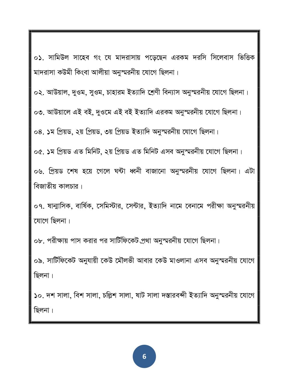 Preview of PDF document janaja-poroborti-dua-niye-mittha-charitar-datvangga-jobab.pdf