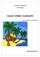 PDF Document untitled pdf document 3