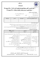 registrationform v2