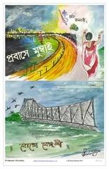 probashe mumbai april may 2017 issue 7
