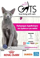 PDF Document allaboutcats2017