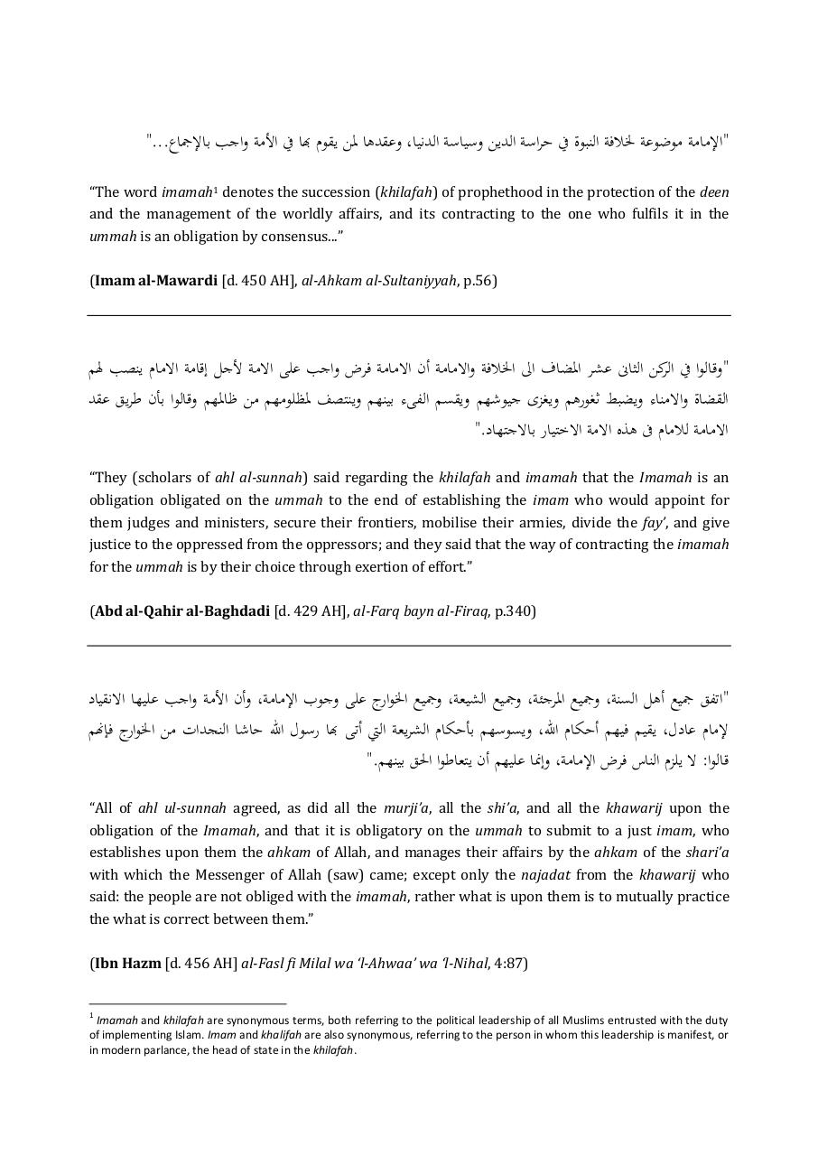 Classical_scholars_on_Khilafah.pdf - page 2/11