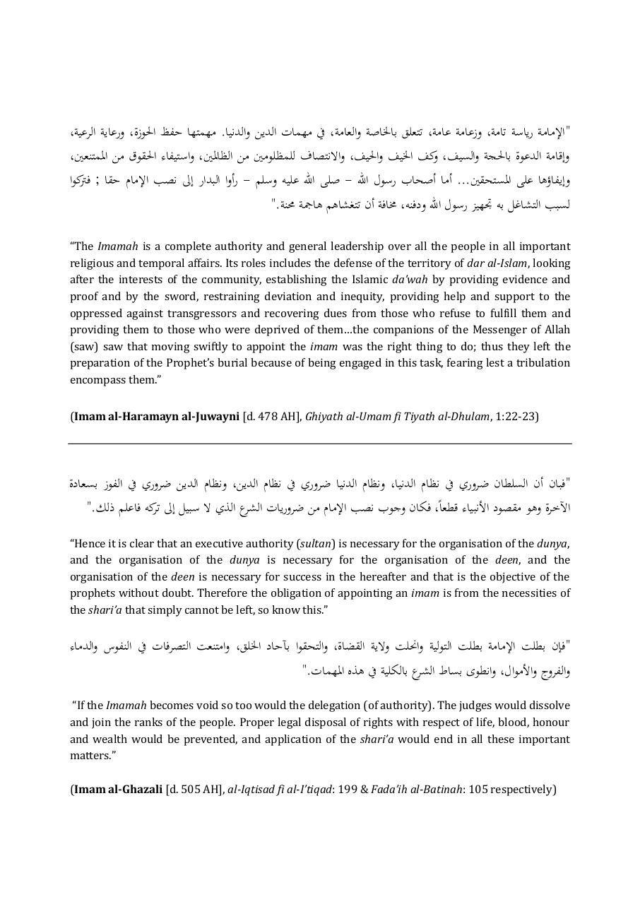 Classical_scholars_on_Khilafah.pdf - page 3/11