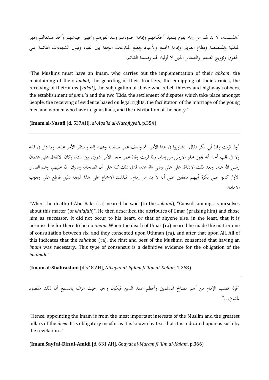 Classical_scholars_on_Khilafah.pdf - page 4/11