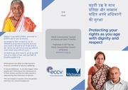 final elder abuse awareness 6pp brochure hindi