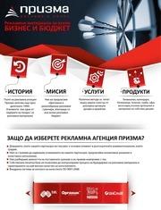 PDF Document prisma bisnes