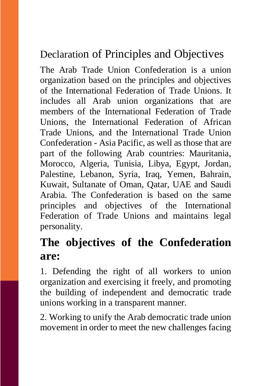 constitution _eng.pdf - page 1/23