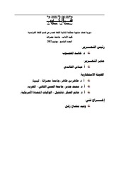 PDF Document 0