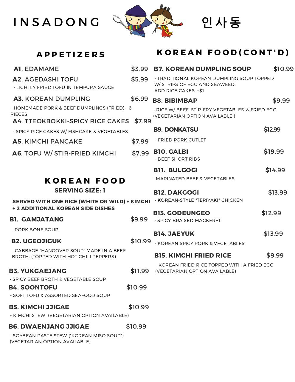 Document preview Insadong Menu.pdf - page 1/2
