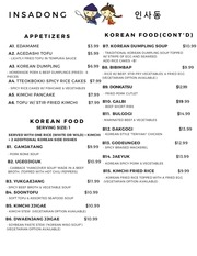 insadong menu