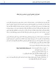 PDF Document user
