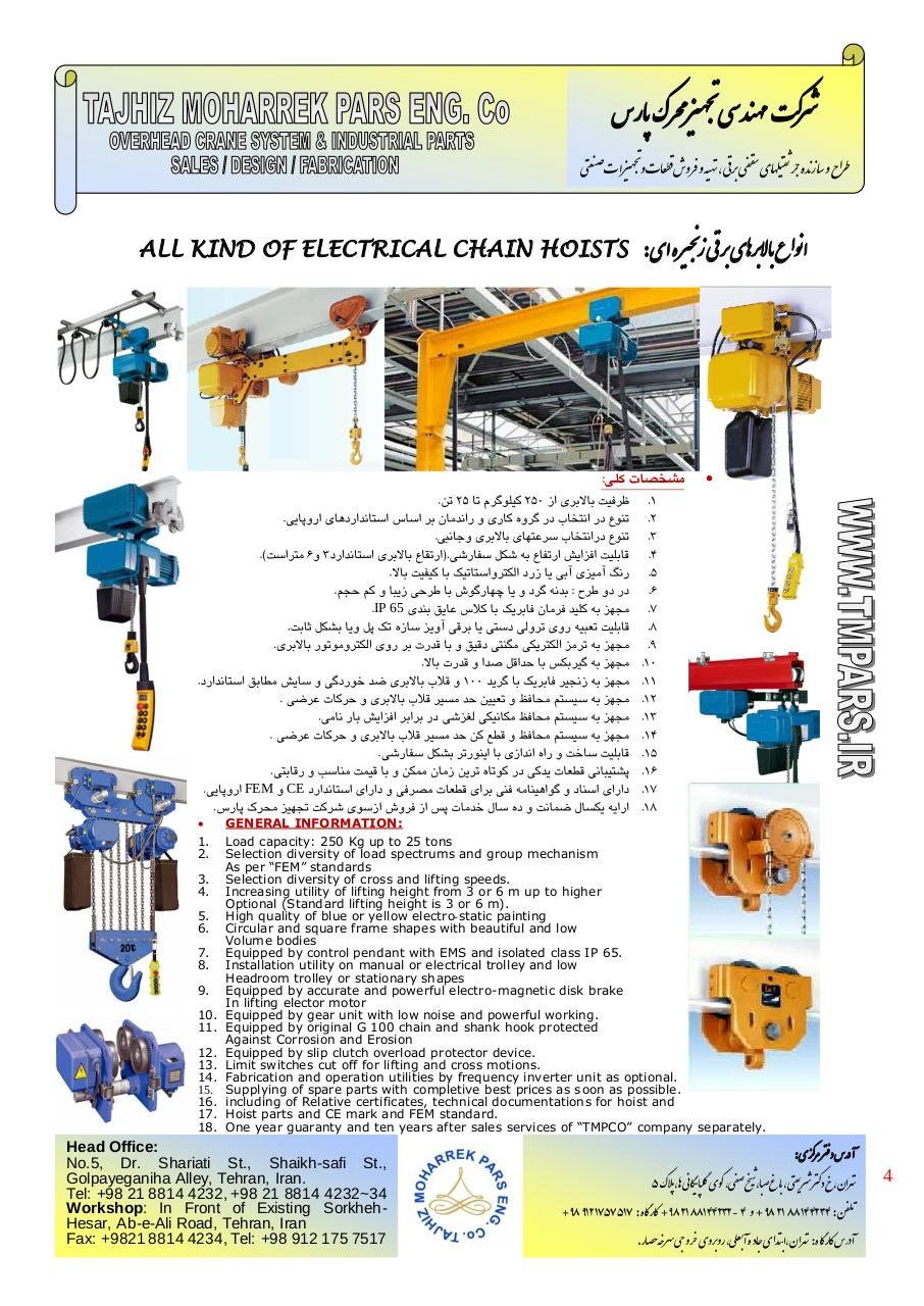 Preview of PDF document tmpco-hoists-catalogues-14p.pdf