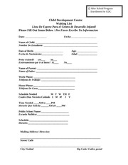 cdc waiting list application