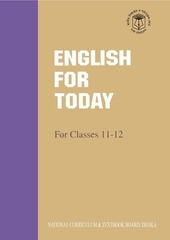 englishfortoday 12 17