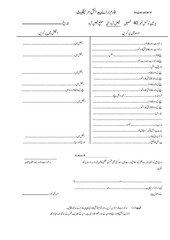application forms for uc 40