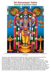 356820264 sri guruvayur yatra