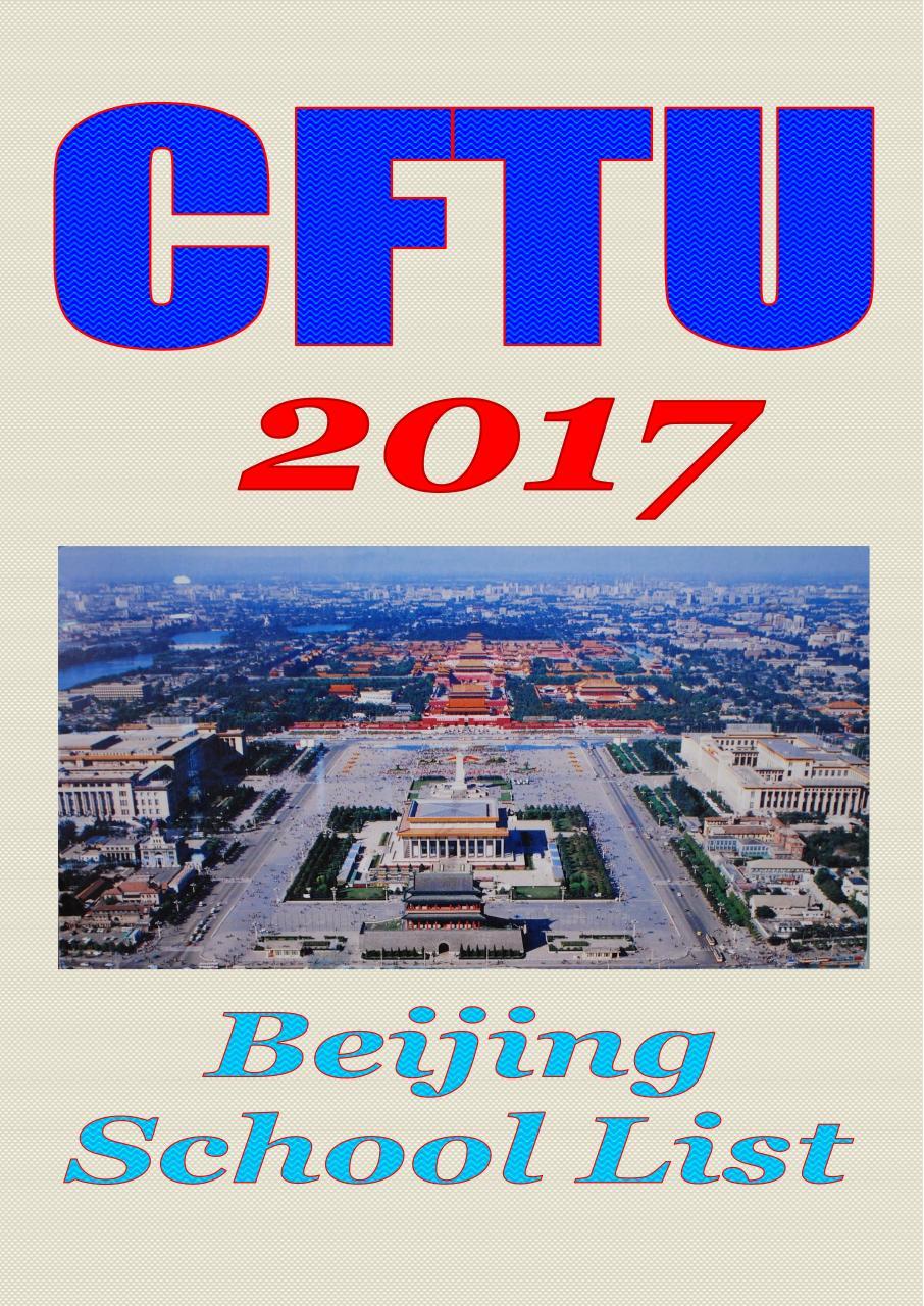 Preview of PDF document cftu2017.pdf - Page 1/90